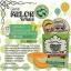 กลูต้าเมล่อน (Gluta Melon Wink By MRC) thumbnail 3