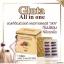 กลูต้าออลอินวัน (Gluta All in One With Berry and Grapeseed Exact) ส่งฟรี EMS thumbnail 2