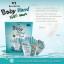 ถุงมือมาร์คบำรุง มือ+เล็บ (MB Guarantee Baby Hand Nail Mask) thumbnail 2