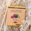 กลูต้าออลอินวัน (Gluta All in One With Berry and Grapeseed Exact) ส่งฟรี EMS thumbnail 1