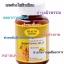 เฮลท์ ควีน นมผึ้ง Health Queen Premium Gold Royal Jelly thumbnail 3