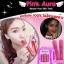 กลูต้าน้ำ พิงค์ออร่า (Renew Your Skin Tone by Pink Aura) thumbnail 4