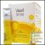 วิดาเซล ผลิตภัณฑ์เครื่องดื่มผงข้าว Vidacell Jeunesse thumbnail 6