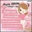 คอลลาเจนเพียว ฝนฝน Pure White Collagen Peptides By FonnFonn แพคเกจใหม่ thumbnail 9