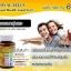 เฮลท์ ควีน นมผึ้ง Health Queen Premium Gold Royal Jelly thumbnail 2