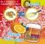 ซุปเปอร์ซีคริสตัล (Supper C crystal 70,000 mg) thumbnail 3