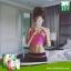 ไฟดาโนะ ผลิตภัณฑ์เสริมอาหารลดน้ำหนัก (FIDANO DETOXIFY Detox) thumbnail 5