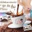 ขาย กาแฟโอโม่ สลิม (OMO Coffee Slim) ของแท้ thumbnail 3