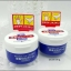 ครีมทามือและเท้า (Shiseido Urea Cream) thumbnail 2