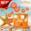 เวอรีน่า นูทรอกซัน กันแดดแบบชงดื่ม (Verena NutroxSun) thumbnail 1