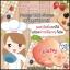 เซรั่มลูกพีชเกาหลี Peachy White Serum thumbnail 4