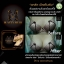 บิวตี้ มิธส์ แผ่นมาส์กบำรุงหน้าอก (Beauty Myth Breast Up Hydrogel Mask) ส่งฟรี EMS thumbnail 8