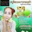 สบู่โสมมะนาวทองคำ (Gold Ginseng Lemon Facial Soap by jeezz) thumbnail 2