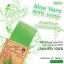 สบู่อโลเวร่า สบู่ว่านหางจระเข้ (AloeVera Soap By sabu) thumbnail 5