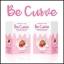 บี เคิร์ฟว น้ำชงรสสตอเบอรรี่ Be curve Strawberry Fresh Drink thumbnail 3