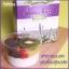 เมล็ดเชีย Chia Seed Nathary by Nathary thumbnail 8