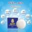 สบู่หน้าใสอียิปต์ (Egypt Anti Melasma Acne Soap By Evelyn) thumbnail 2