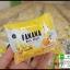 สบู่นมกล้วย ลามิ Banana Milk Honey Natural Soap thumbnail 7