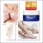 ครีมทามือและเท้า (Shiseido Urea Cream) thumbnail 3