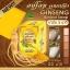 สบู่โสมคุณหญิง (Ginseng Herbal Soap) thumbnail 2