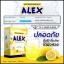 ALEX อเล็กซ์ อาหารเสริมผิวขาวใส รสเลมอน thumbnail 6