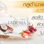 ขาย Leduma by Eve's อีฟ เลอดูมา ผลิตภัณฑ์เสริมอาหารจากน้ำมันมะพร้าว thumbnail 5
