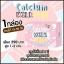 แคลเซียม มิลค์พลัส Calcium Milk Plus แคลเซียมเพิ่มความสูง thumbnail 4