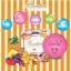 ขาย สบู่มาร์คผิวบุ๋มบิ๋ม (Bumebime Mask Natural Soap) thumbnail 4