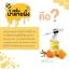 ขาย เซรั่มน้ำลายผึ้ง (Dodee86 Vitatree Propolis) thumbnail 6