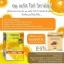 ขาย OP พลัสไวท์ วิตามินซี ผิวกระจ่างใส ของแท้ thumbnail 3