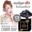 สบู่คาร์บอน สบู่ดำดีท็อกซ์ Carbon Soap by Princess Skin Care thumbnail 3