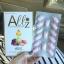 ขาย วิตามิน ALL Z วิตามินออลซี by aurabright thumbnail 6
