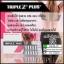 ทริปเปิ้ล ซีเอส พลัส Triple Zs Plus By KELLY thumbnail 10