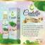 เจลล้างหน้าสูตรเย็น Centella Cleansing Gel thumbnail 2