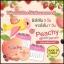 เซรั่มลูกพีชเกาหลี Peachy White Serum thumbnail 2