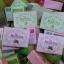 สบู่นัดชาบลูเบอร์รี่ สีม่วง (Natcha Gluta Blueberry White Soap) thumbnail 4