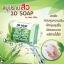 สบู่ว่านมหาเสน่ห์ 3D SOAP (Alo vera100% by fairy milky รุ่นใหม่) thumbnail 3