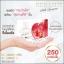 เนรมิต กลูต้า ไลโคปีน กลูต้ามะเชือเทศ (Neramit Gluta Lycopene by Ami Skincare) thumbnail 6