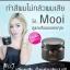 โมอิ เคราติน แฮร์ ทรีทเม้นต์ (mooi keratin hair treatment) thumbnail 11