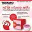 Tomato Anti-acne sleeping mask (มาร์คหน้ามะเขือเทศ) thumbnail 2