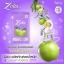 โซลิน อาหารเสริมลดน้ำหนัก+Detox กล่องสีม่วง (Zolin) thumbnail 2