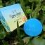 สบู่บลูโฮยอน ดีท็อกซ์ (BLUE DETOX SOAP By โฮยอน) thumbnail 12