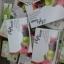 สบู่ไฟโต ซอฟ (Phyto Soap) สเต็มเซลล์ จากแอปเปิ้ล thumbnail 3