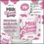 มอลลี่ มิลค์ กลูต้า โซป สบู่นมเย็น Milk Gluta Soap BY Mally thumbnail 2