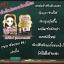 ยายโสภา สครับไวท์ สูตรมะขามนมสด Yai Sopa Scrub White thumbnail 4