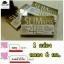 4L Slimness โฟร์ แอล สลิมเนส ลดน้ำหนัก 30 แคปซูล thumbnail 5