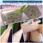 สบู่นัดชากลูต้าเมล่อน สีเขียว (Natcha Gluta Melon White Soap) thumbnail 4