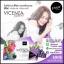 เวเน่ เวเนก้า VICENZA Stemcell by Vene' Veneka อาหารเสริมเสต็มเซลล์ โปรส่งฟรี thumbnail 5
