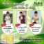 มิกิ ผลิตภัณฑ์ลดและควบคุมน้ำหนัก (Miki Premium Quality 100%) thumbnail 6