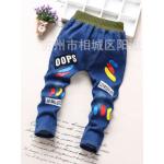 **กางเกงยีนต์ขายาวสามสีตามรูป size= L-4XL (5 Pcs/pack) | 5ตัว/แพ๊ค | เฉลี่ย 140/ตัว
